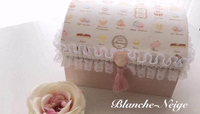 カルトナージュ|ブランシュネージュ | Blanche Neige